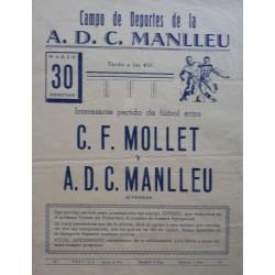 CAMPO DEPORTES A.D.C. MANLLEU