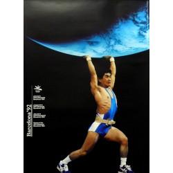 JUEGOS DE LA XXV OLIMPIADA BARCELONA 1992 -GAMES OF THE XXV OLYMPIAD. HALTEROFILIA