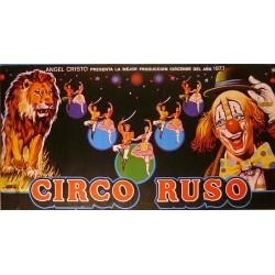 CIRCO RUSO. CIRCO Y FIERAS. 1973 SABADELL