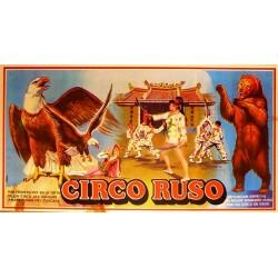 CIRCO RUSO. CIRCO Y FIERAS. 1973 IGUALADA