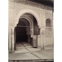 GRANADA, Entrada a la Sala de los Abencerrajes. (Alhconra). CAMINO Phot.