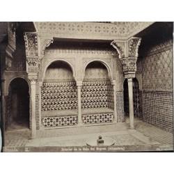 GRANADA, Interior de la Sala de Reposo. (Alhconra), CAMINO Phot.