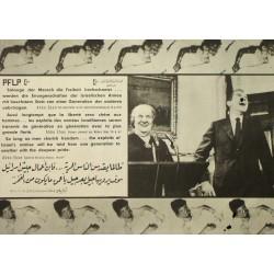 FRENTE POPULAR LIBERACIÓN PALESTINA - PFLP
