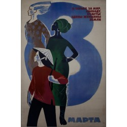 MAPTA (URSS)