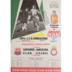 COPA DEL GENERALISIMO. EQUIPOS CATALANES. 1965. SANTANDER-BARCELONA. GIJON-ESPAÑOL
