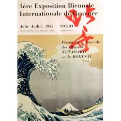 1ERE EXPOSITION BIENNALE...DE GRAVURE