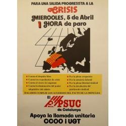 CRISIS...5 DE ABRIL UNA HORA DE PARO. PSUC
